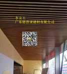 福建广告栏铝管焊接凹凸墙,铝方管造型