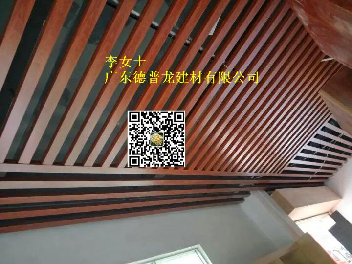 背景墙立墙式铝方通,造型组合式