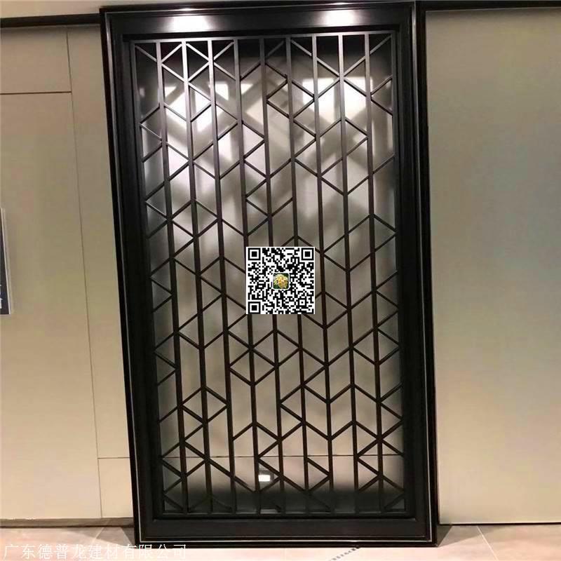 办公室港式雕刻铝花格-交叉焊接铝屏风