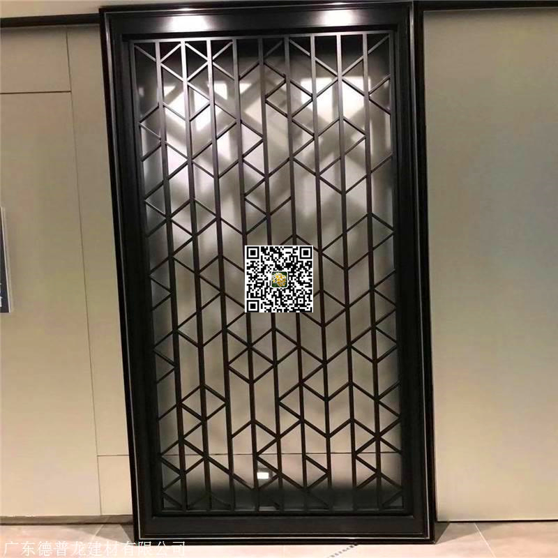 鋁合金格式鋁窗花-隔斷鋁屏風