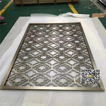 坐位隔断方形格铝屏风-铝屏风镀金
