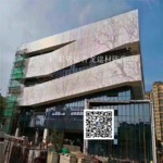 倣木紋鋁單板-弧形幹挂鋁板吊頂