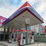 加油站鋼棚S斜邊鋁板,鋁條扣訂購