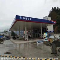 加油站6米長條扣鋁板 S型防風扣板