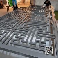 木紋色異型鋁屏風價格