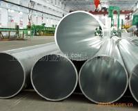 大口径铝管,6063铝管,6061铝管,6082铝管