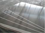 变压器铝带1060铝板价格