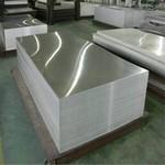 4個厚鋁塑板價格