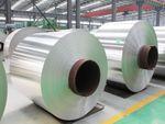 彩涂鋁板彩涂鋁卷鋁粒鋁帶一平方價格