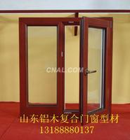 山东济南铝木门窗型材 山东济南木包铝门窗型材 钢木阳光房型材