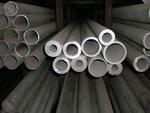 供应西南铝 6063铝管 环保铝管