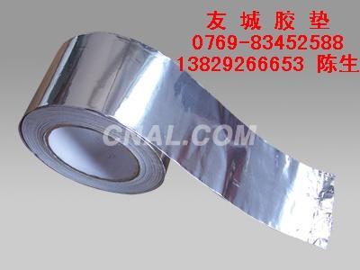 铝泊垫 铝箔胶带 单双导铝箔纸