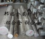 美国进口铝合金5083-T6进口铝合金牌号5083铝板
