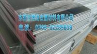进口6061精密五金铝板
