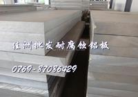 6061铝板价格,6061中厚铝板