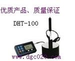 里氏硬度计DHT-100