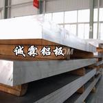 供應7075鋁板 進口鋁板 美鋁合金 中鋁合金 西南鋁