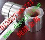 家用铝箔 8011镜面铝箔 1070纯铝箔