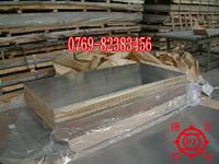 5A03覆膜铝板 拉丝铝板 抛光铝板