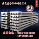 6262铝合金棒7A09超硬铝棒