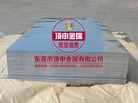 6系6061铝板价格 产品用途介绍