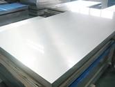 6063铝板穿孔,防锈6063铝板,压花6063铝板