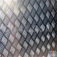 2024铝板厂家 压花指针型防滑铝板