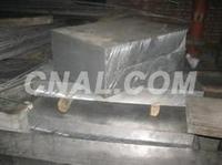 7075超厚铝板,7075中厚铝板