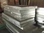 西南铝7075T651航空铝板、铝合金板