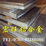7075t651铝板 模具专用7075铝合金 7075铝合金板材