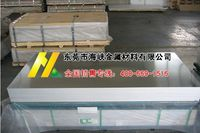 镜面铝板 6082-t6环保铝板