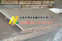 压花A5052铝板 可抛光A5052铝板材质