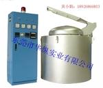 廠家供應坩堝保溫爐 鋁合金熔爐