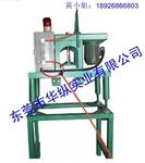 工厂设计铝液精炼除气设备