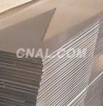 6063拉申铝板、6063模具专用铝板、热轧铝板嘉盟直销