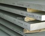 7075铝板、进口7075铝合金板