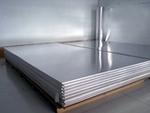 优质5052铝板 防锈抗腐蚀铝板