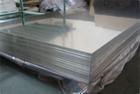 厂家直销3003防锈铝板