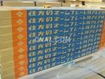 出售7075鋁合金板原廠包裝