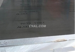7075超厚铝板任意切割