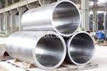 現貨供應6061大口徑鋁管 質優價廉