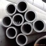 供应大口径铝管 2024无缝铝管