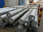 專業生產 易氧化 7075鋁合金棒