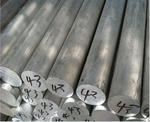 热销 原装国标6061铝棒 价格优惠