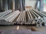 长期供应 7075铝合金棒 超硬铝棒