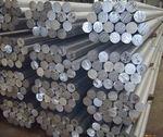 现货供应5052铝棒 铝板 铝管