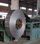 5052-H24鋁帶、5052H32鋁合金帶