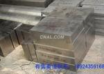 供应5052大规格铝板,超大铝板