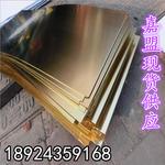 标牌专用装饰黄铜板