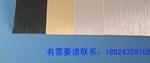 彩色镜面铝板 铝板喷砂氧化